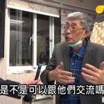 「為什麼有500萬人支持韓國瑜?」林榮基籲要了解他們想法,交流討論大於批評【影音】