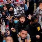 「一國兩制」才23年就玩完了?人大審議「港版國安法」,英美齊聲譴責北京