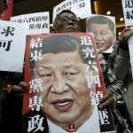 縮小與中共解讀差異 香港政府稱「反送中」是「反政府」