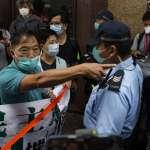 香港即將大亂?北京強推「港版國安法」 學者:9月立法會選舉再起風波!