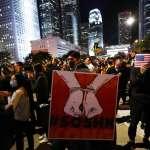 蔡英文暗示停用港澳條例?李俊俋:是提醒北京改變香港局勢要付代價