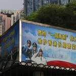 新冠肺炎疫情、香港版國安法陰影壟罩 英國與中國關係下一步怎麼走?