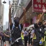 美揚言取消香港特殊貿易待遇 學者:星國可能受益
