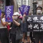 孔傑榮評港版國安法:這可能真的是「香港的死亡證明」