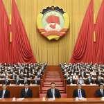 新新聞》中國人大通過「港版國安法」帶來六大衝擊,國安機構進駐香港能平息港人反抗?