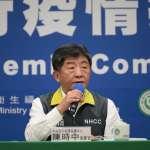 嘉玲沒來!台灣新增1新冠肺炎境外移入 赴美國出差發病後返台