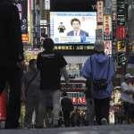 曾被笑「防疫慢半拍」卻一個多月就解封!日本到底怎麼回事?旅日作家揭「SOP民族」真面目