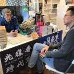 蔡英文提停用港澳條例 林飛帆:不是放棄香港,而是想表達這件事