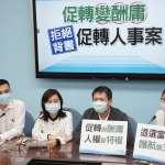 促轉會人事國民黨團拒投票 林為洲:蔣萬安迴避記者會「才是該有態度」