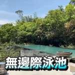 不用出國也能看神級山觀海景!實地走訪台灣的仙境景觀飯店,放鬆之餘還能看見寶島的美【影音】