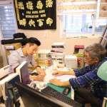 林榮基揭來台開書店「要一起保護台灣」 林昶佐:差點爆哭