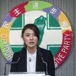 王金平率團出席海峽論壇遭中國官媒酸「求和」 民進黨批國民黨無視社會觀感