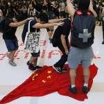 觀點投書:台灣不欠香港?說好的撐港呢?