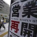 日本新冠肺炎感染者曾來台 台灣73天無本土病例神話將破功?