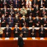 2878票贊成、1票反對、6票棄權:中國人大通過「港版國安法」!
