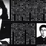 兒子偕同夥監禁虐殺17歲少女,母親竟全程未制止…日本最令人髮指的女高中生水泥埋屍案