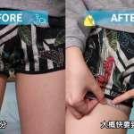 睡前簡單按摩就能擁有美腿?實測7天不間斷,竟真有感變瘦!【影音】