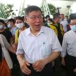 港版國安法過關 柯文哲籲中國多想想:增加香港抗爭,也讓台灣離中國更遠