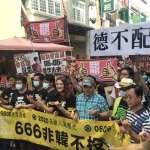 分享「高雄投票所周遭美食攻略」 民進黨號召北漂青年回家投票