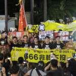 觀點投書:韓國瑜活該被罷免嗎?