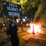 川普說全美暴力動亂都怪「它」!一次看懂川普超恨的Antifa組織