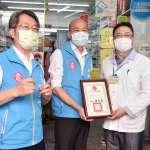 663間藥局參與口罩實名制 韓國瑜致謝