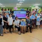 25位教師擔任直播主 探究課堂學習新策略
