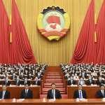 新新聞》習近平讓香港變成中國反西方前線