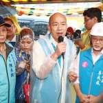 新新聞》罷韓:韓國瑜怎麼從一人救全黨走到全黨救一人