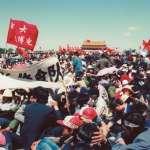 六四31周年》民進黨喊話中國:讓人民享有民主、自由與人權,才能走上繁榮、獲國際肯定