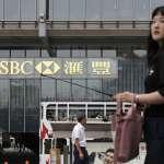 新新聞》為防中資查外資,台灣亞洲金融中心夢難圓