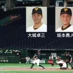 日本職棒六月真能開打嗎?讀賣巨人隊兩名一軍選手確診,全隊高掛免戰牌緊急篩檢