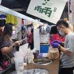 -1.19%!台灣物價連跌4個月,通縮夢魘真要來了?