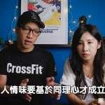台灣奧客多是自作自受?該「顧客至上」還是員工至上?服務業的精神不該是卑躬屈膝!【影音】