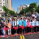 鐵路藩籬倒下 韓國瑜見證新莊一路勝利路通車