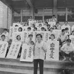 六四31周年》林佳龍秀野百合「瘦照」緬懷民主進程 嘆香港自由遭剝奪