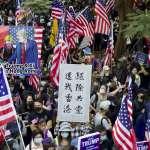 香港成中美角力重點議題 據稱美國提供2港人「政治庇護」