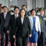 陳淞山觀點:「上下交相賊」的民進黨政府團隊?