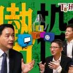 【下班投資學】免選股狂賺89%!5G大行情引爆 硬ETF領風騷!