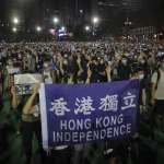 觀點投書:港版國安法之後,台灣能夠給予的實際幫助