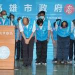 韓國瑜遭高票罷免!呂秋遠列「國瑜教會我們的10個人生啟示」:不要惹高雄人,他們不是塑膠