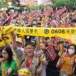 罷韓過關》韓國瑜蓋牌策略失靈 罷韓團體主打「危機感」逼出選民勇敢投票