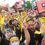 台灣民意基金會民調》罷韓成功後民進黨支持度大跌13個百分點 游盈隆:從雲端掉落地面