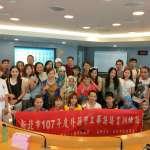 新北勞工局推動移工免費學華語  即日起開始報名