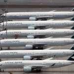 國泰宣布1500億元資本重組計劃!港府入股逾千億,極力挽救香港航空樞紐