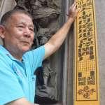 鎮瀾宮宣佈媽祖遶境 有意參與遶境的信眾人潮湧現
