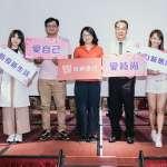 台新銀行2020 Taishin Women Run TPE 疫後強勢回歸