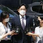 三星少主又有官司!南韓檢方調查18個月,聲押李在鎔遭法院駁回
