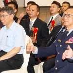 警察節頒「金吾獎」 柯文哲感謝警察貢獻:北市交通傷亡6都最低