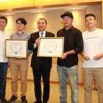 台灣之光!新北國際觀光宣傳影片 獲日本影展雙料獎項